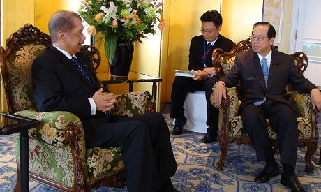 President Michel meeting with Japan's Prime Minister Yasuo Fukuda on the sidelines of the Tokyo International Conference on African Development (Ticad)