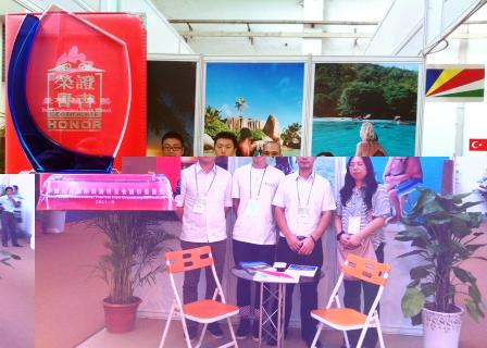 Seychelles' representatives proud for winning the award at the China trade fair