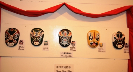 A sample of the masks in the exhibition