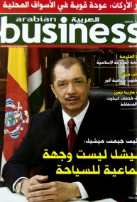 A picture of President Michel graces the front cover of the magazine