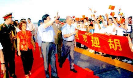 With Chinese President Hu Jintao
