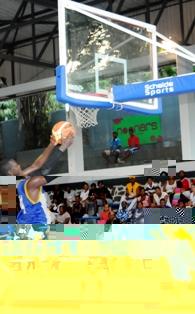 Cobras' Amadou Sylla drives to the basket