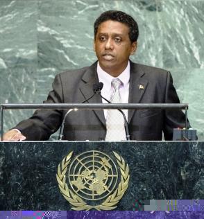 Le Vice-Président Danny Faure prononçant son discours à l'Assemblée Générale des Nations Unies