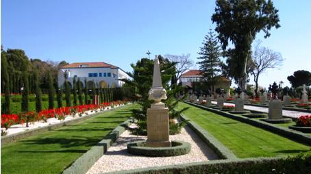Garden surrounding the Shrine of Bahá'u'lláh