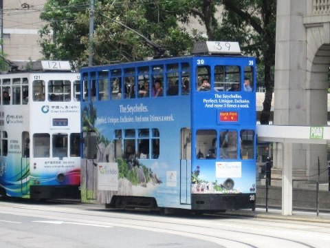 A Seychelles-branded tram in Kong Kong